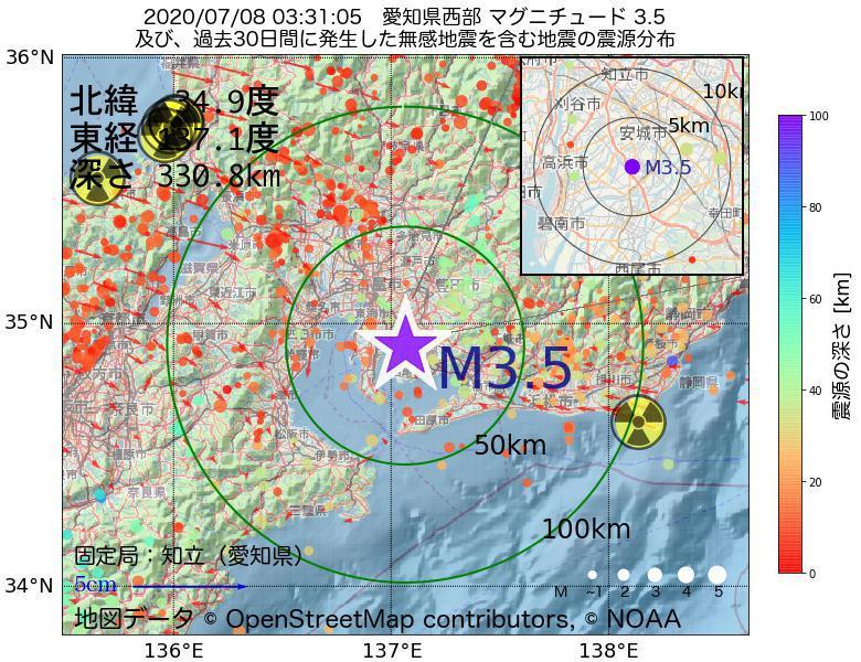 地震震源マップ:2020年07月08日 03時31分 愛知県西部でM3.5の地震