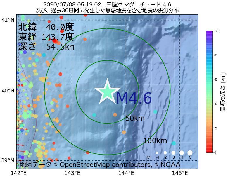 地震震源マップ:2020年07月08日 05時19分 三陸沖でM4.6の地震