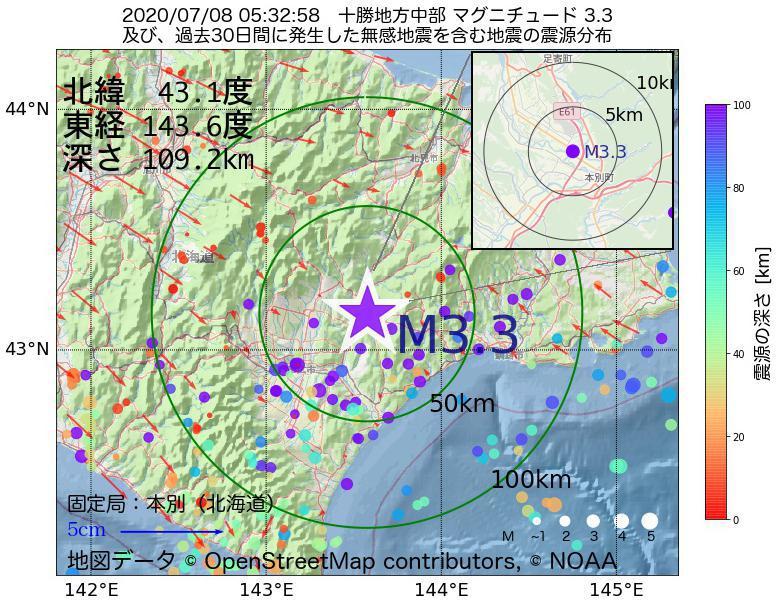地震震源マップ:2020年07月08日 05時32分 十勝地方中部でM3.3の地震