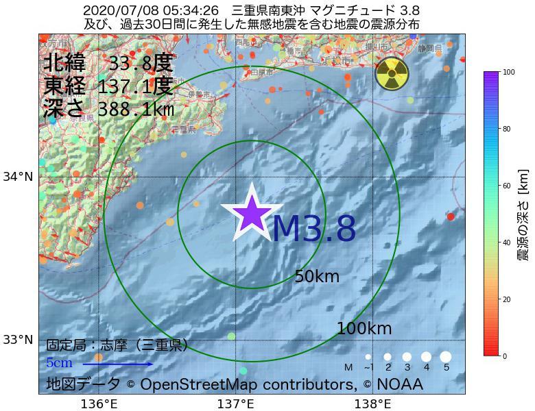 地震震源マップ:2020年07月08日 05時34分 三重県南東沖でM3.8の地震