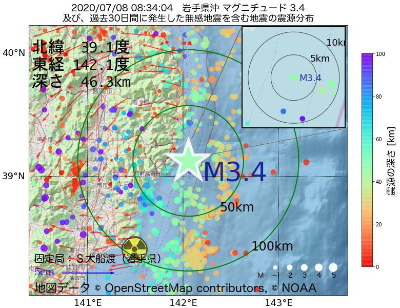 地震震源マップ:2020年07月08日 08時34分 岩手県沖でM3.4の地震