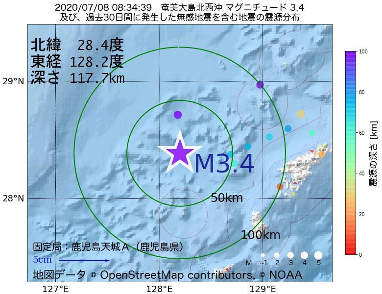 地震震源マップ:2020年07月08日 08時34分 奄美大島北西沖でM3.4の地震