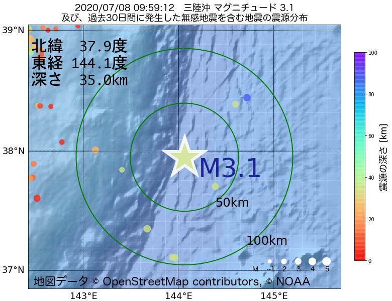 地震震源マップ:2020年07月08日 09時59分 三陸沖でM3.1の地震