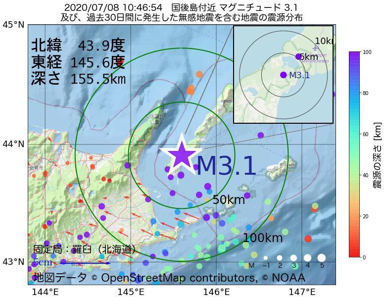 地震震源マップ:2020年07月08日 10時46分 国後島付近でM3.1の地震