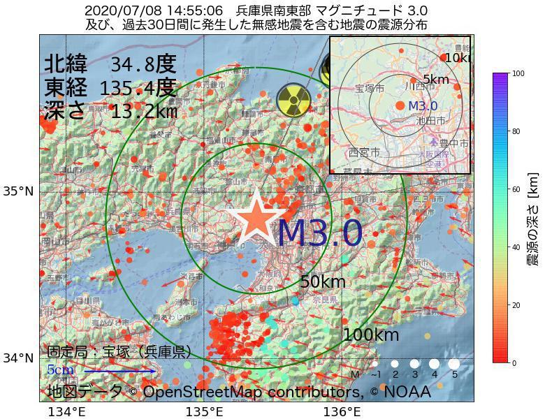 地震震源マップ:2020年07月08日 14時55分 兵庫県南東部でM3.0の地震
