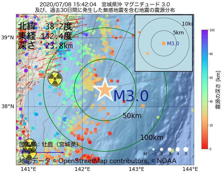 地震震源マップ:2020年07月08日 15時42分 宮城県沖でM3.0の地震