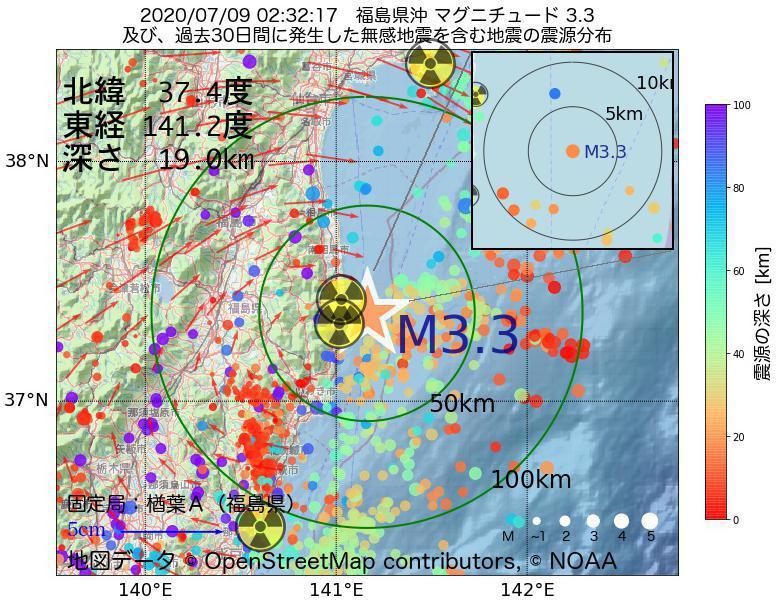 地震震源マップ:2020年07月09日 02時32分 福島県沖でM3.3の地震