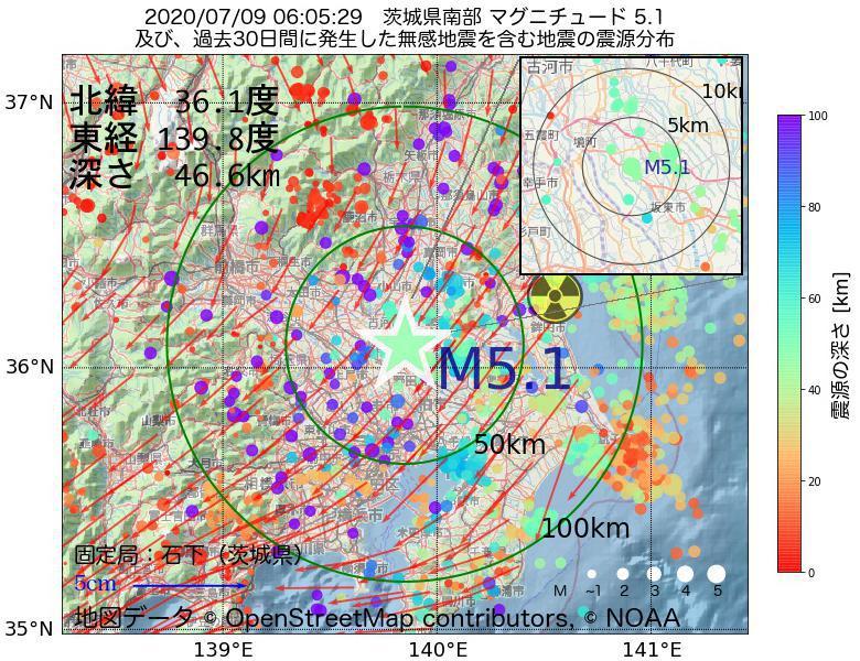 地震震源マップ:2020年07月09日 06時05分 茨城県南部でM5.1の地震