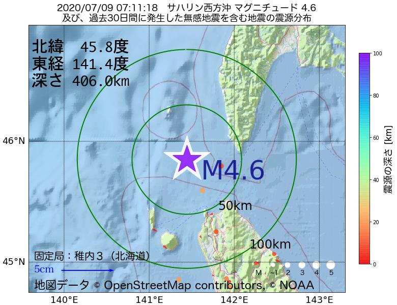 地震震源マップ:2020年07月09日 07時11分 サハリン西方沖でM4.6の地震