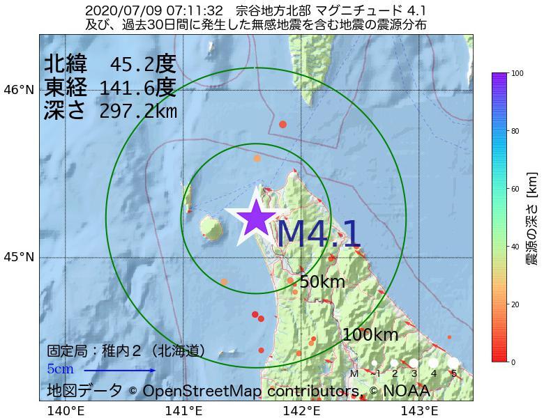 地震震源マップ:2020年07月09日 07時11分 宗谷地方北部でM4.1の地震