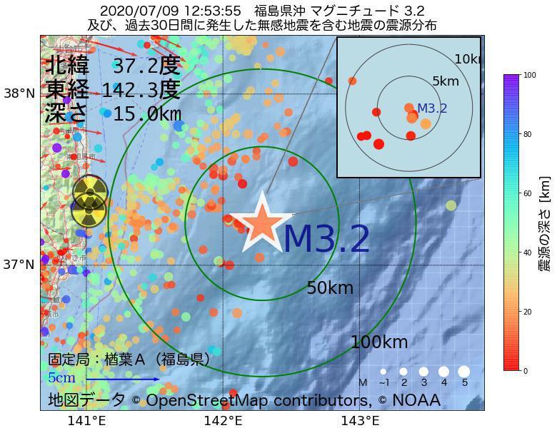 地震震源マップ:2020年07月09日 12時53分 福島県沖でM3.2の地震