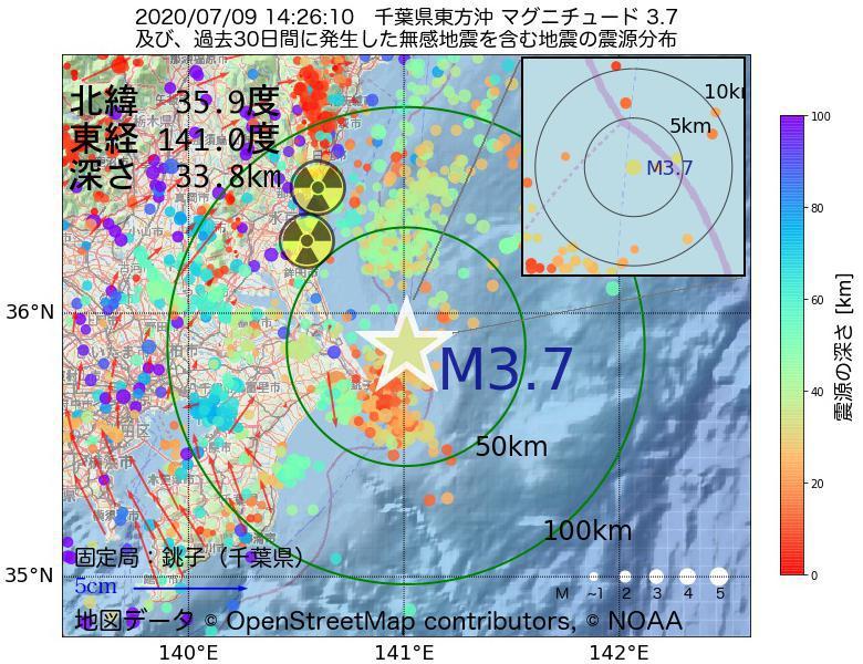 地震震源マップ:2020年07月09日 14時26分 千葉県東方沖でM3.7の地震