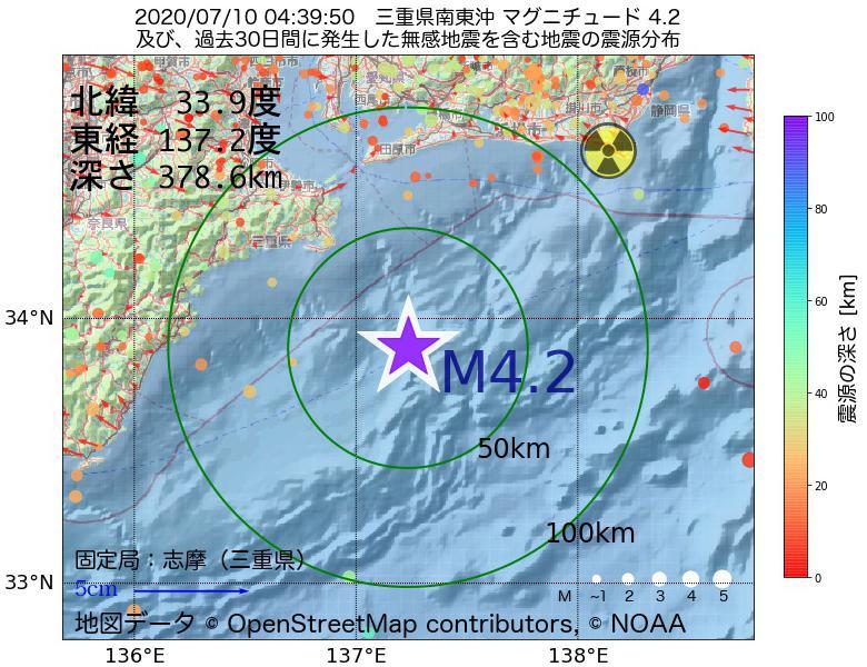 地震震源マップ:2020年07月10日 04時39分 三重県南東沖でM4.2の地震