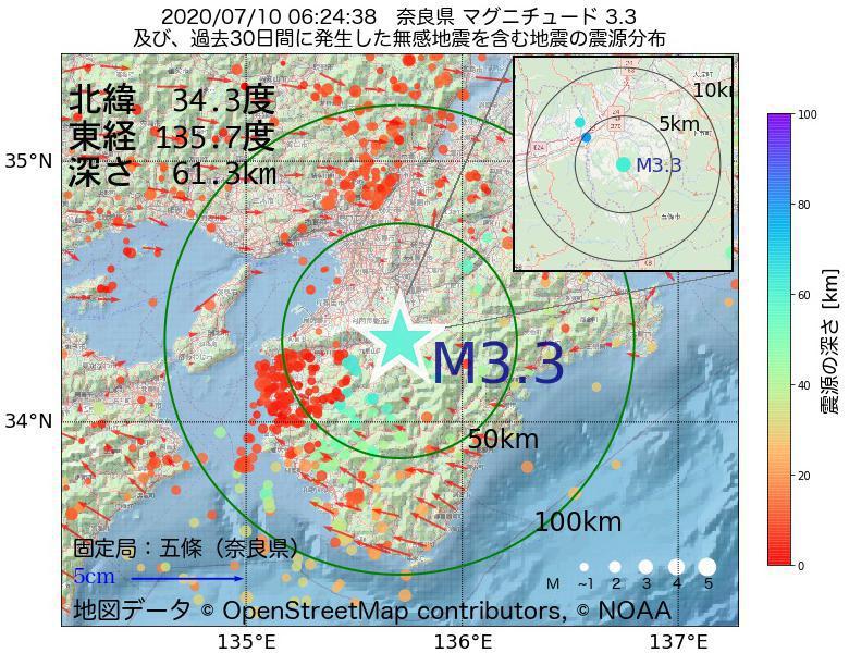 地震震源マップ:2020年07月10日 06時24分 奈良県でM3.3の地震