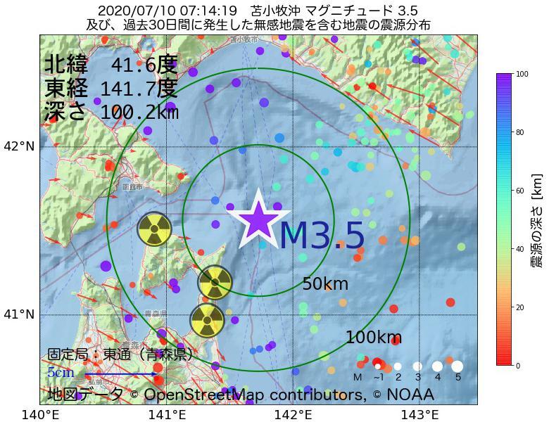 地震震源マップ:2020年07月10日 07時14分 苫小牧沖でM3.5の地震