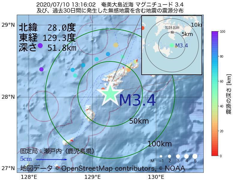 地震震源マップ:2020年07月10日 13時16分 奄美大島近海でM3.4の地震