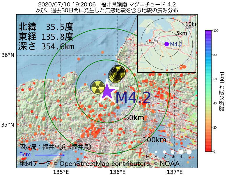地震震源マップ:2020年07月10日 19時20分 福井県嶺南でM4.2の地震