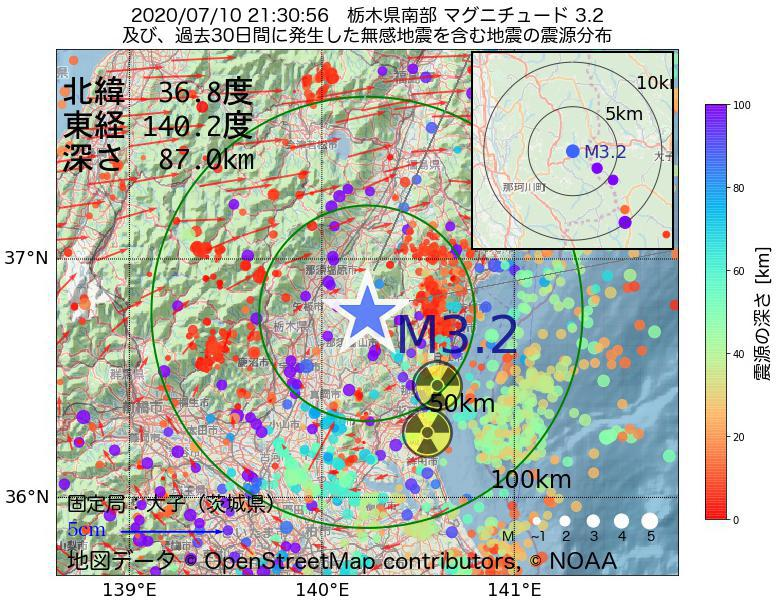 地震震源マップ:2020年07月10日 21時30分 栃木県南部でM3.2の地震