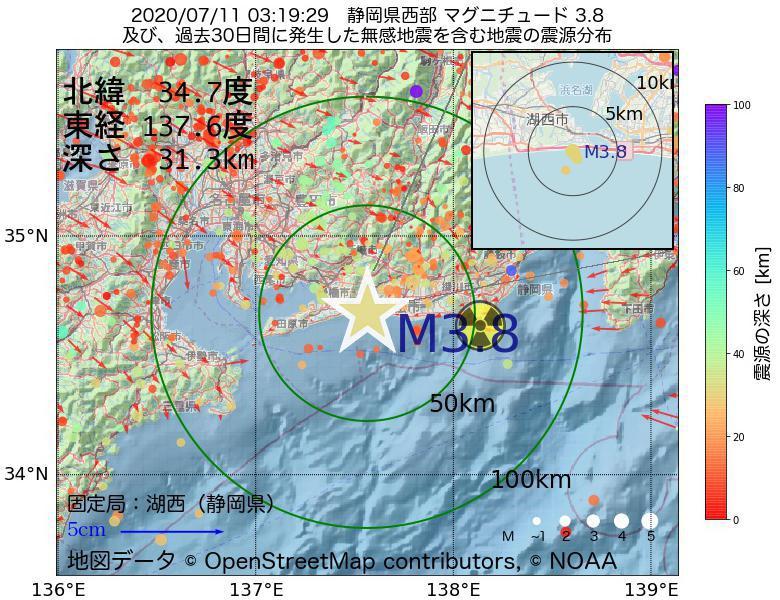 地震震源マップ:2020年07月11日 03時19分 静岡県西部でM3.8の地震