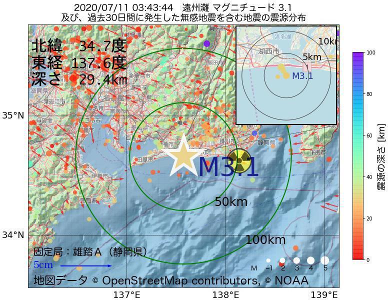地震震源マップ:2020年07月11日 03時43分 遠州灘でM3.1の地震