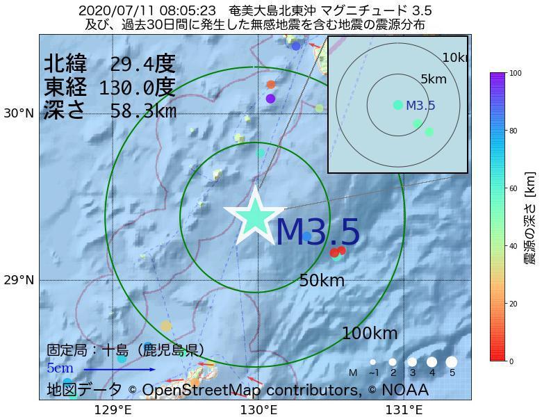 地震震源マップ:2020年07月11日 08時05分 奄美大島北東沖でM3.5の地震