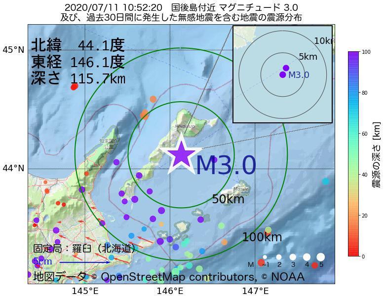 地震震源マップ:2020年07月11日 10時52分 国後島付近でM3.0の地震