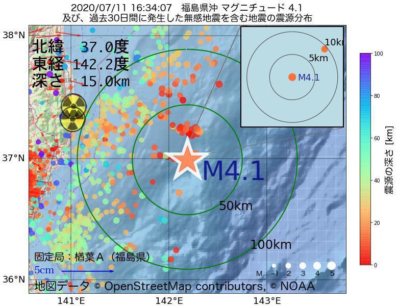 地震震源マップ:2020年07月11日 16時34分 福島県沖でM4.1の地震