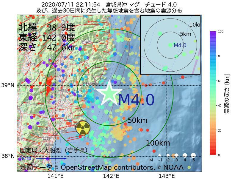 地震震源マップ:2020年07月11日 22時11分 宮城県沖でM4.0の地震