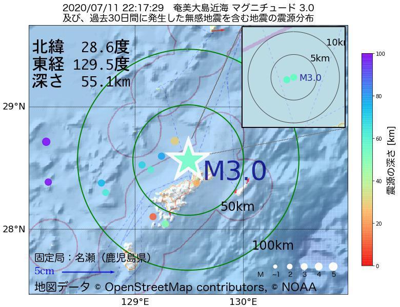 地震震源マップ:2020年07月11日 22時17分 奄美大島近海でM3.0の地震