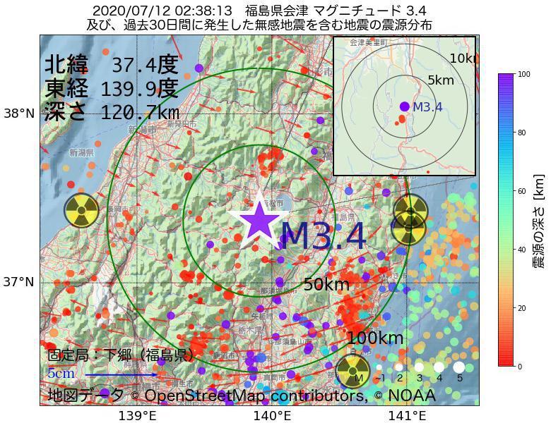 地震震源マップ:2020年07月12日 02時38分 福島県会津でM3.4の地震