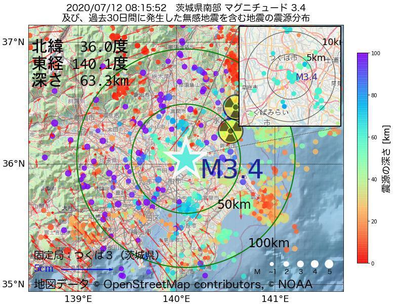 地震震源マップ:2020年07月12日 08時15分 茨城県南部でM3.4の地震