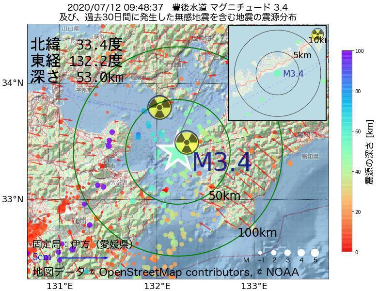 地震震源マップ:2020年07月12日 09時48分 豊後水道でM3.4の地震