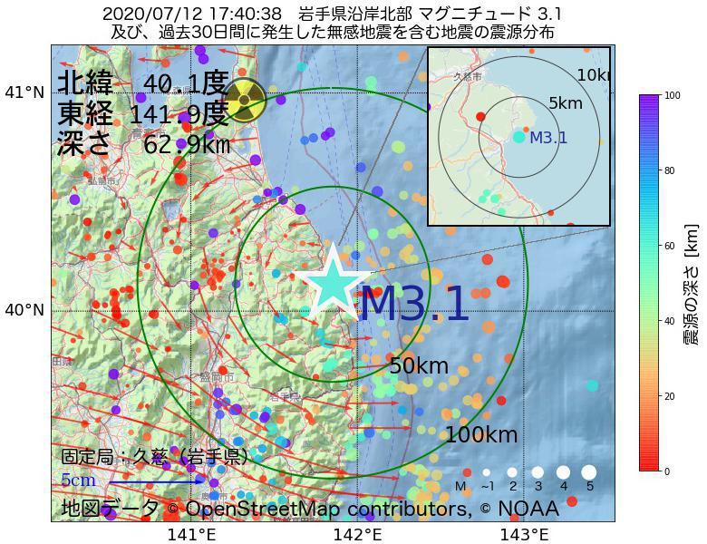 地震震源マップ:2020年07月12日 17時40分 岩手県沿岸北部でM3.1の地震