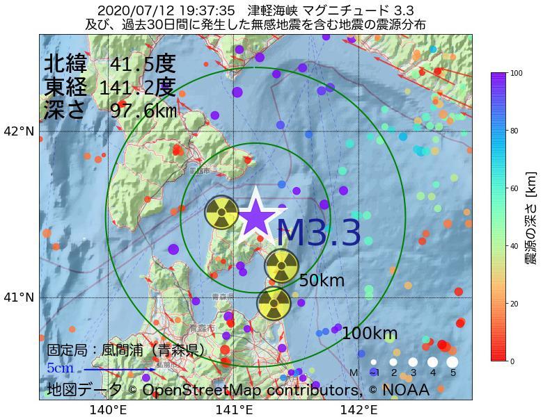 地震震源マップ:2020年07月12日 19時37分 津軽海峡でM3.3の地震