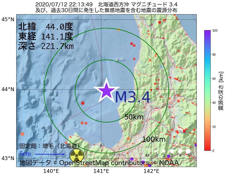 地震震源マップ:2020年07月12日 22時13分 北海道西方沖でM3.4の地震