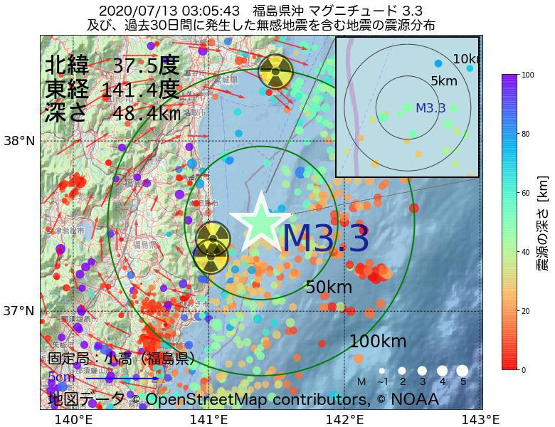 地震震源マップ:2020年07月13日 03時05分 福島県沖でM3.3の地震