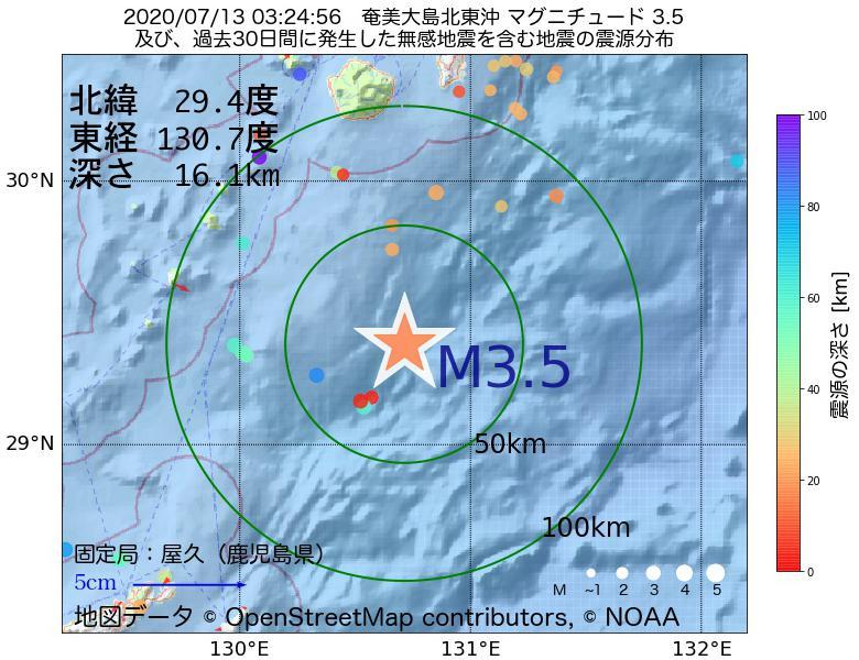 地震震源マップ:2020年07月13日 03時24分 奄美大島北東沖でM3.5の地震