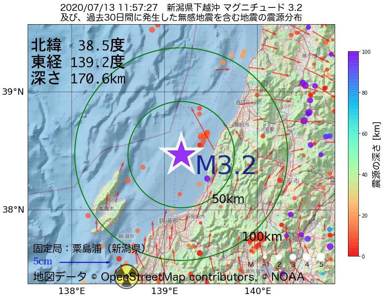 地震震源マップ:2020年07月13日 11時57分 新潟県下越沖でM3.2の地震