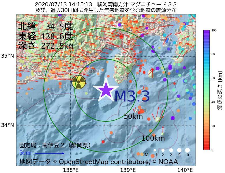 地震震源マップ:2020年07月13日 14時15分 駿河湾南方沖でM3.3の地震