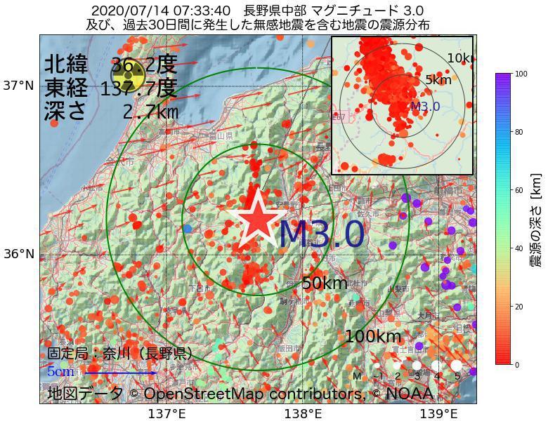 地震震源マップ:2020年07月14日 07時33分 長野県中部でM3.0の地震