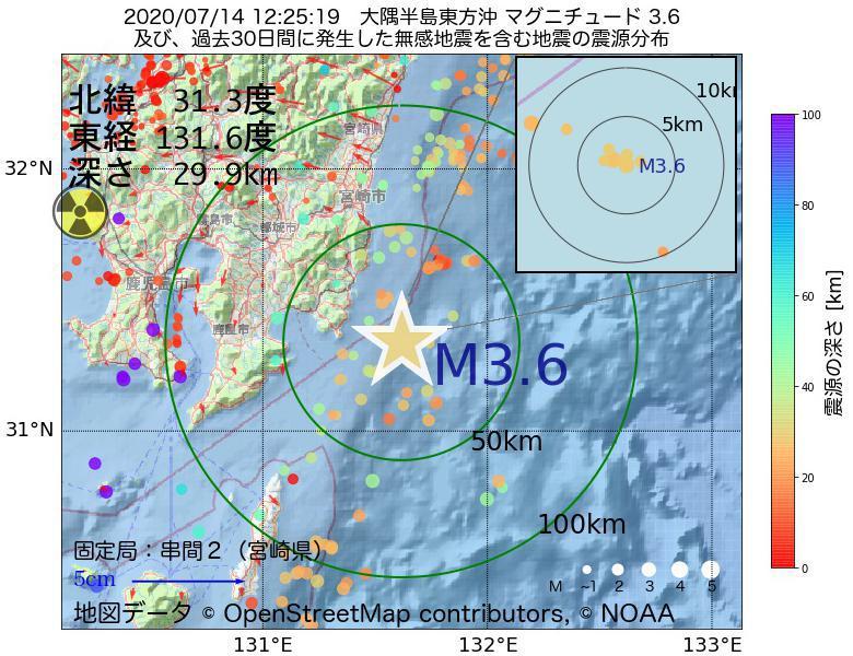 地震震源マップ:2020年07月14日 12時25分 大隅半島東方沖でM3.6の地震