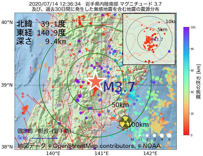地震震源マップ:2020年07月14日 12時36分 岩手県内陸南部でM3.7の地震