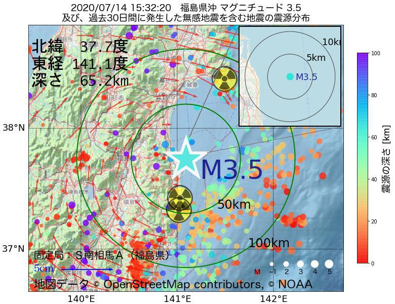 地震震源マップ:2020年07月14日 15時32分 福島県沖でM3.5の地震