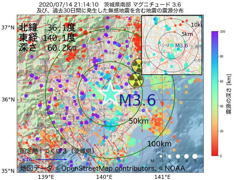 地震震源マップ:2020年07月14日 21時14分 茨城県南部でM3.6の地震