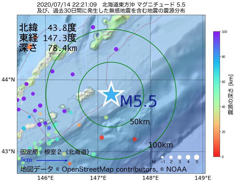 地震震源マップ:2020年07月14日 22時21分 北海道東方沖でM5.5の地震