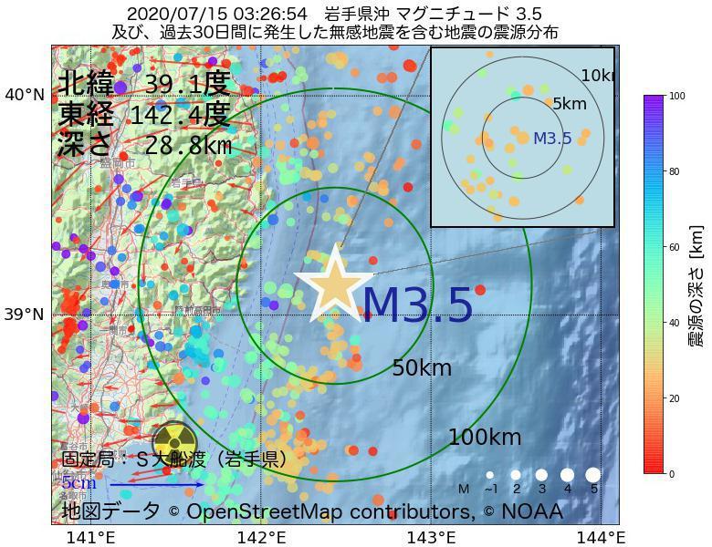 地震震源マップ:2020年07月15日 03時26分 岩手県沖でM3.5の地震