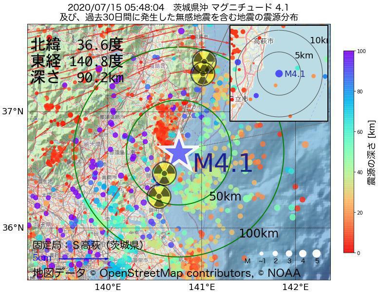 地震震源マップ:2020年07月15日 05時48分 茨城県沖でM4.1の地震