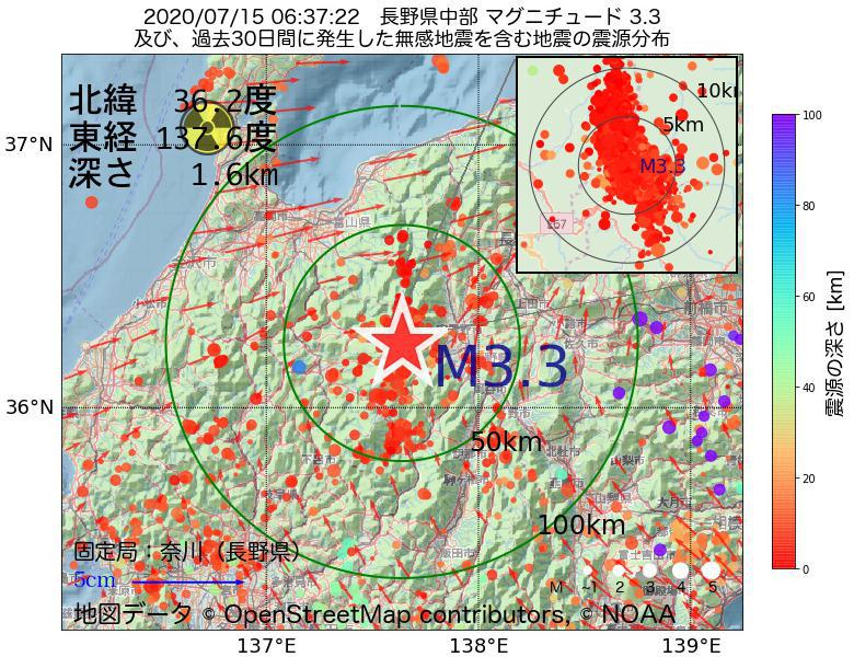 地震震源マップ:2020年07月15日 06時37分 長野県中部でM3.3の地震