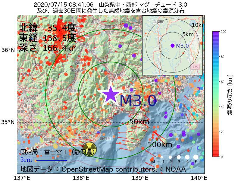 地震震源マップ:2020年07月15日 08時41分 山梨県中・西部でM3.0の地震