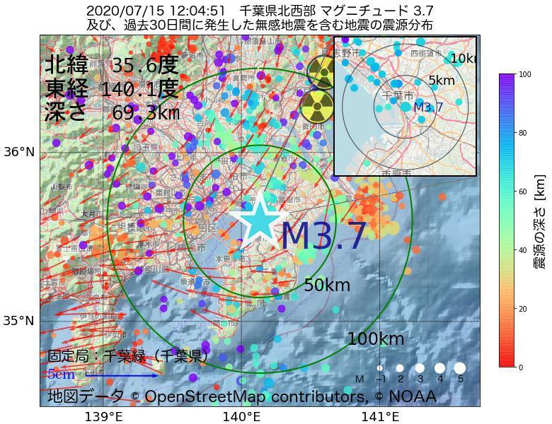 地震震源マップ:2020年07月15日 12時04分 千葉県北西部でM3.7の地震